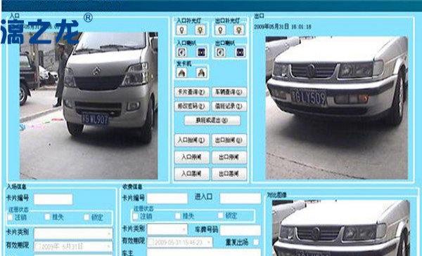 桂林安装监控电子考勤门禁锁食堂售饭机停车场系统