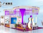 深圳展览展会设计 深圳展会排期 深圳展厅案例 广成展览策划