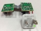 水果彩色手机充电器 足1A 绿点USB充电头 4S/5S/6P