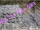 西宁铁丝石笼网厂家专卖 河道护坡格宾石笼报价