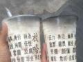 放哈咖啡加盟官网如何兰州放哈奶茶加盟条件、怎么加盟