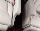 汽车房车豪车内饰改装铺实木地板商务车航空座椅