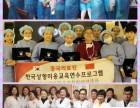 宁波学习线雕 去哪