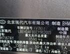现代伊兰特 悦动2011款 1.6 自动 舒适型 东莞二手车 自