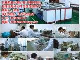 苏州沧浪区工具校验器具检验 仪器质量检测中心