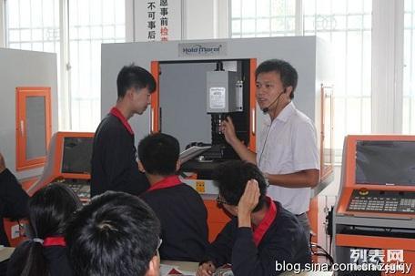 南阳工业学校,汽修,机电,数控,会计,计算机,平面设计,幼师