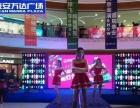 承接会议 演出 庆典 租售LED显示屏 宣传车