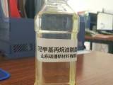 长期提供三羟甲基丙烷油酸酯 合成酯基础油 山东瑞捷