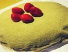 lady m蛋糕加盟费多少?lady m蛋糕加盟条件高吗?