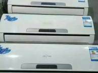 岀售二手空调,保修一年,空调以旧换新,移机维修