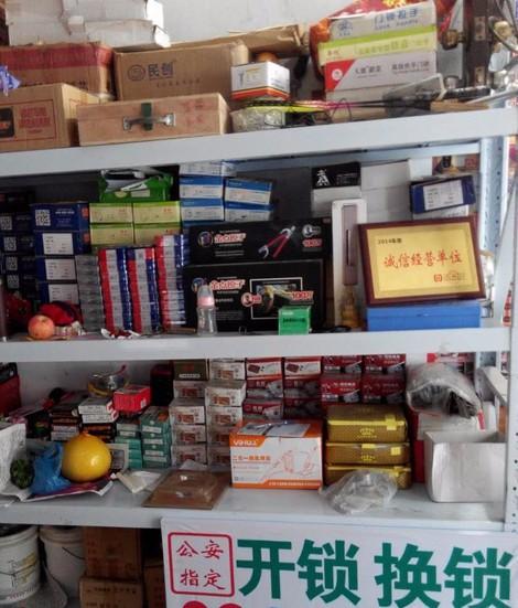 潢川便民开锁公司(无损开启轿车锁,防盗门锁,保险柜)