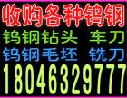 思明二手电动机回收-回收电话:18046329777