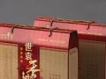 纸箱:对口箱、飞机盒、拎手箱、屋顶箱。天地盖纸盒等