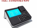 7寸平板POS机 支持小票打印 NFC刷