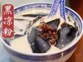 广州甜品加盟品牌有哪些? 黄氏市场巨大!
