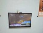 三星电视出售,客厅想换个55寸的。联系电...