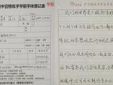中宫格成人速成练字/书法培训免费体验