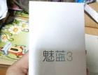全新魅族白色魅蓝3超性价比**小米
