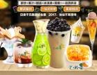 芒柠茶加盟 茶饮+甜品+冰淇淋+简餐 一店顶多店