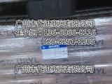韩国韩华S-20水性丙烯酸固体树脂(So