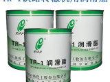 铁路转辙机用TR1润滑脂 TR1润滑脂 石科院生产