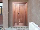 精工巧匠,铜领家门
