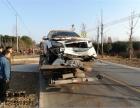 安徽道路救 合肥淹水拖车 24小时换胎搭电应急吊车