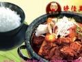 特色煲仔饭加盟,猪脚饭技术,黄焖鸡米饭加盟到味佳美