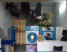 H&C国际洗衣,来过的都说洗的干净