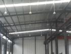 长沙星沙经开区1200平米钢构厂房仓库出租