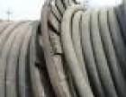 成都电缆线回收废旧电线回收公司