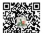 邢台市车夫跑腿服务有限公司