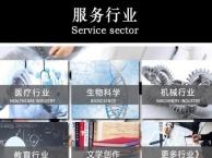 北京翻译公司 全国较低价 先翻译后付费