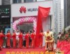 南京气球拱门小气球拱门制作店庆布置
