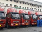 上海松江公司要搬家,求可靠的搬家公司电话