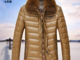 正品新款七匹狼羽绒服男士中年品牌仿真皮羽绒服男加厚外套潮