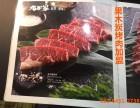 果木炭烤肉技术培训