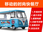 山东四轮小吃车,价格合理的四轮餐车,庆茂电动车业供应