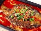在商业街加盟一家醉巴鲜烤鱼需要多少钱