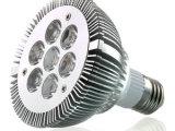 LED庭院灯灯具外壳 LED射灯外壳 LED节能灯外壳配件批发