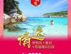 昆明康辉文广旅行社有限公司腾冲分公司