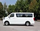 加长微型面包车出租 拉货小型搬家长短途运输价格优惠