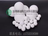 博迈陶瓷供应 0.6-120mm耐磨氧化铝陶瓷球