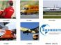 提供国际快递服务,晋江国际空运电话