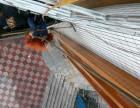 重庆沙坪坝商场擦玻璃 洗地毯 开荒保洁 洗外墙