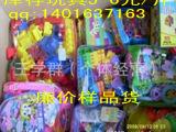 供应论斤玩具 库存玩具 工厂尾单塑胶杂款玩具 积木类地摊热销