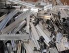 高价回收废旧,各种金属,塑料