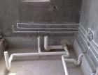专业水暖电,自来水暖气打压
