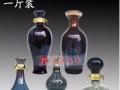 陶瓷工艺白酒瓶 1斤3斤5斤装酒瓶 陶瓷酒瓶厂家