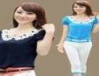 韩品女装 诚邀加盟